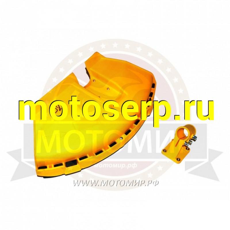 Купить  Кожух защитный лески/ножа мотокосы GBC-026/033/043 (крепление-полукруг) (MM 98201 купить с доставкой по Москве и России, цена, технические характеристики, комплектация - motoserp.ru