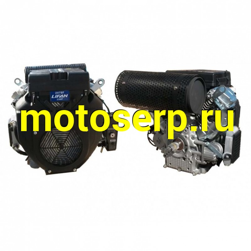 Купить  Двигатель LIFAN 24 л.с. c катушкой освещения 12В20А240Вт 2V78F-A (4Т), РУЧ+ЭЛ СТАРТ (БУРАН) НАБОР (MM 93565 купить с доставкой по Москве и России, цена, технические характеристики, комплектация - motoserp.ru