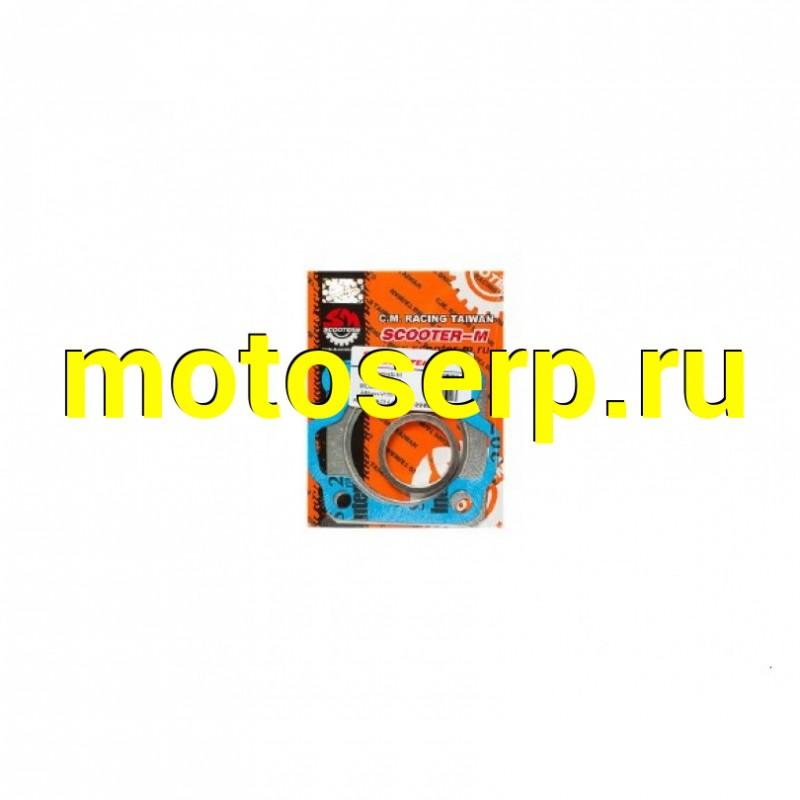 Купить  Прокладки  CMR компл. 3шт.  Suzuki AD-100  TW (SM 010025-014-4153 купить с доставкой по Москве и России, цена, технические характеристики, комплектация - motoserp.ru