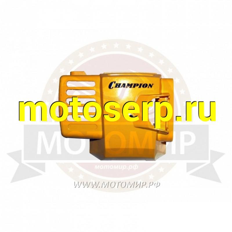 Купить  Кожух защитный цилиндра мотокосы GBC-026 (MM 27607 купить с доставкой по Москве и России, цена, технические характеристики, комплектация - motoserp.ru
