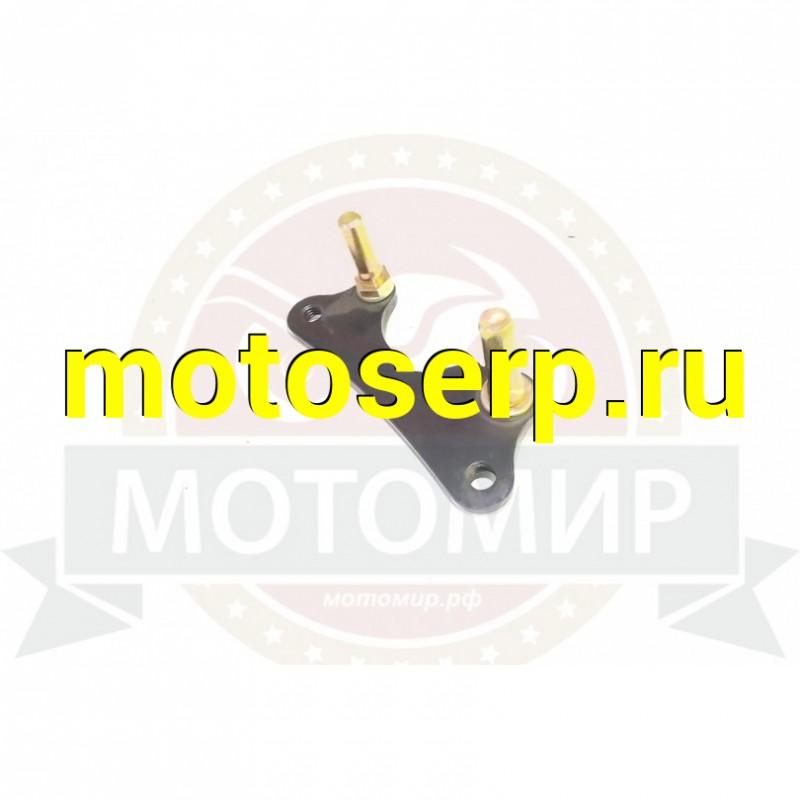 Купить  Кронштейн переднего тормоза в сборе Нитро (MM 22813 купить с доставкой по Москве и России, цена, технические характеристики, комплектация - motoserp.ru