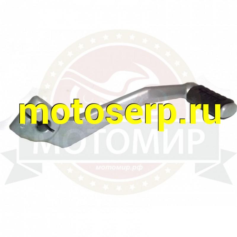 Купить  Педаль тормоза заднего MIRAGE (MM 96152 купить с доставкой по Москве и России, цена, технические характеристики, комплектация - motoserp.ru