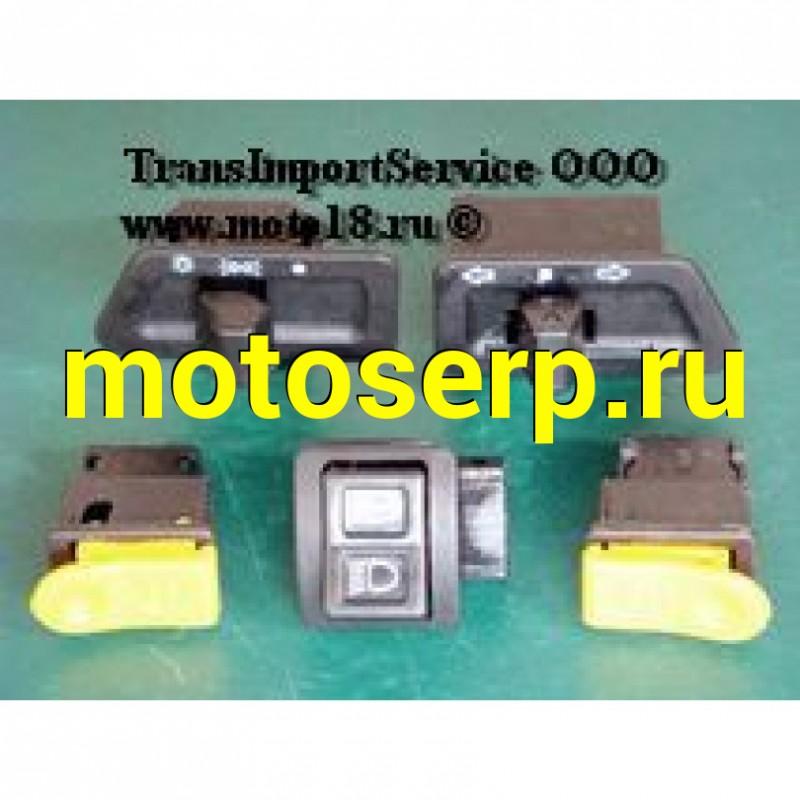 Купить  Переключатели руля FT50QT, Stalker (кнопки 5 шт., компл.) (MM 10576 купить с доставкой по Москве и России, цена, технические характеристики, комплектация - motoserp.ru