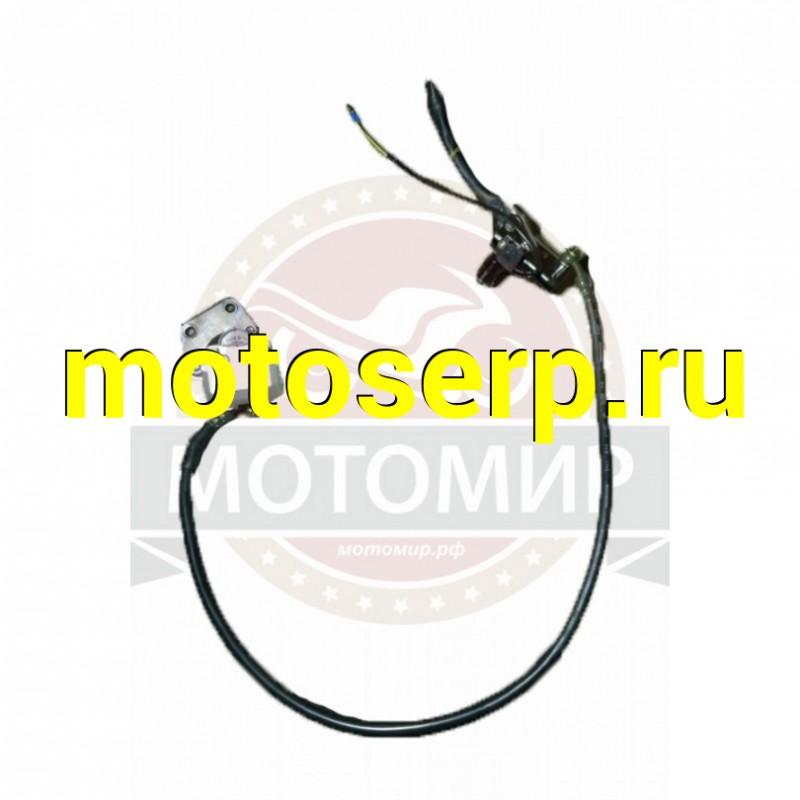 Купить  Гидравлика в сборе FT50QT-18 SCORPION BD50QT-2-F2 (1 цилиндр левый) (MM 18925 купить с доставкой по Москве и России, цена, технические характеристики, комплектация - motoserp.ru