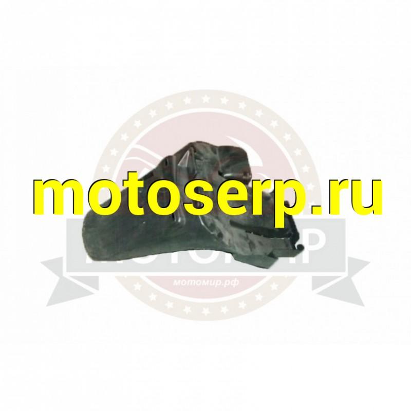 Купить  Крыло заднее FT50QT-3, ACTIV NOVO, DEXTER, Stalker (MM 14147 купить с доставкой по Москве и России, цена, технические характеристики, комплектация - motoserp.ru
