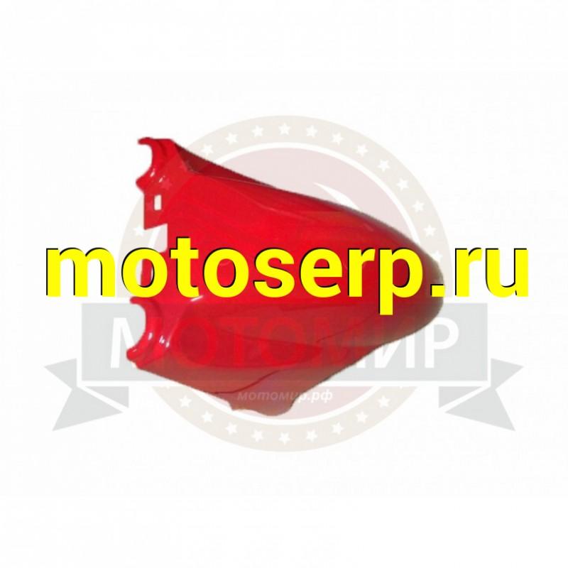 Купить  Крыло переднее, передняя часть FT50QT-3, ACTIV NOVO, DEXTER, Stalker (MM 14058 купить с доставкой по Москве и России, цена, технические характеристики, комплектация - motoserp.ru