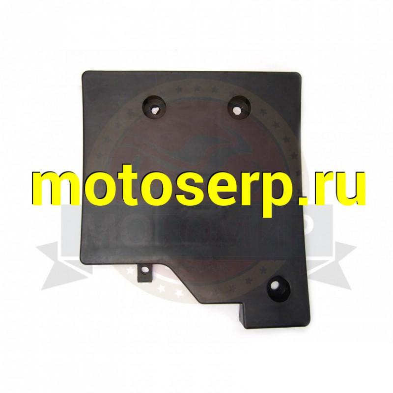 Купить  Крышка аккумуляторного отсека FT50QT-3, ACTIV NOVO, DEXTER (MM 14048 купить с доставкой по Москве и России, цена, технические характеристики, комплектация - motoserp.ru