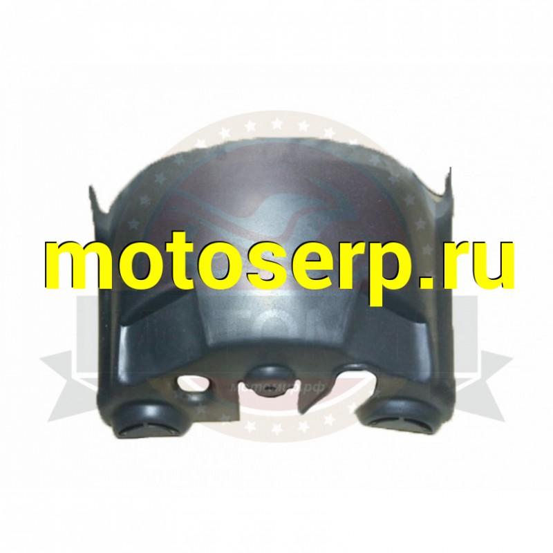 Купить  Локер передний FT50QT-3, ACTIV NOVO, Stalker, DEXTER (MM 14059 купить с доставкой по Москве и России, цена, технические характеристики, комплектация - motoserp.ru