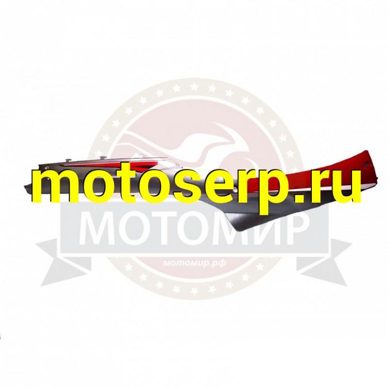 Купить  Облицовка боковая левая FT50QT-3, ACTIV NOVO, DEXTER, Stalker, VIPER (MM 14053 купить с доставкой по Москве и России, цена, технические характеристики, комплектация - motoserp.ru