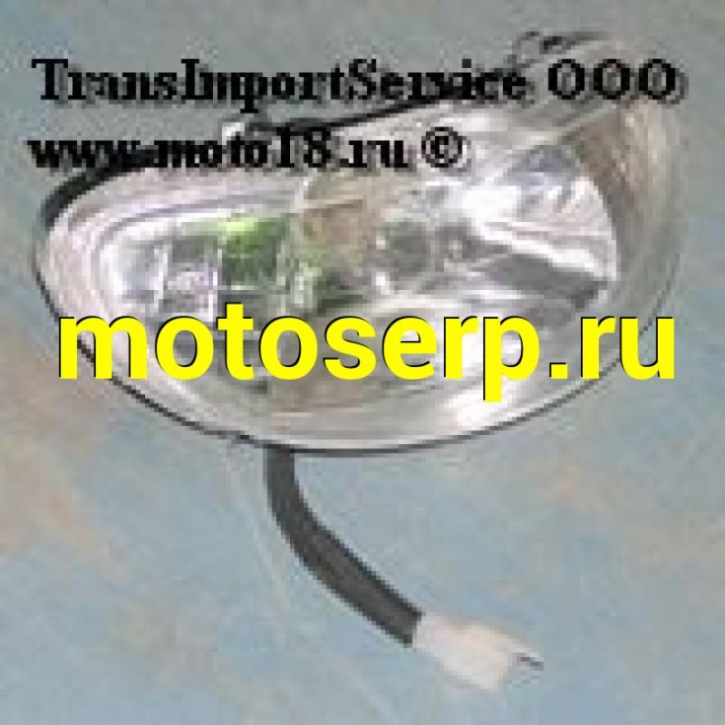 Купить  Фара FT50QT-3 (MM 13793 купить с доставкой по Москве и России, цена, технические характеристики, комплектация - motoserp.ru