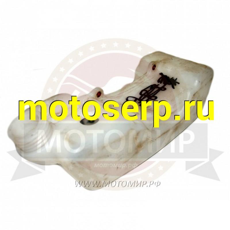 Купить  Бензобак мотокосы GBC-043 (MM 98816 купить с доставкой по Москве и России, цена, технические характеристики, комплектация - motoserp.ru