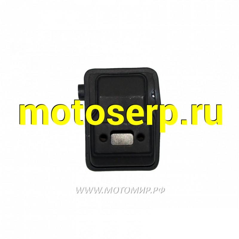 Купить  Глушитель мотокосы GBC-026 (MM 98297 купить с доставкой по Москве и России, цена, технические характеристики, комплектация - motoserp.ru