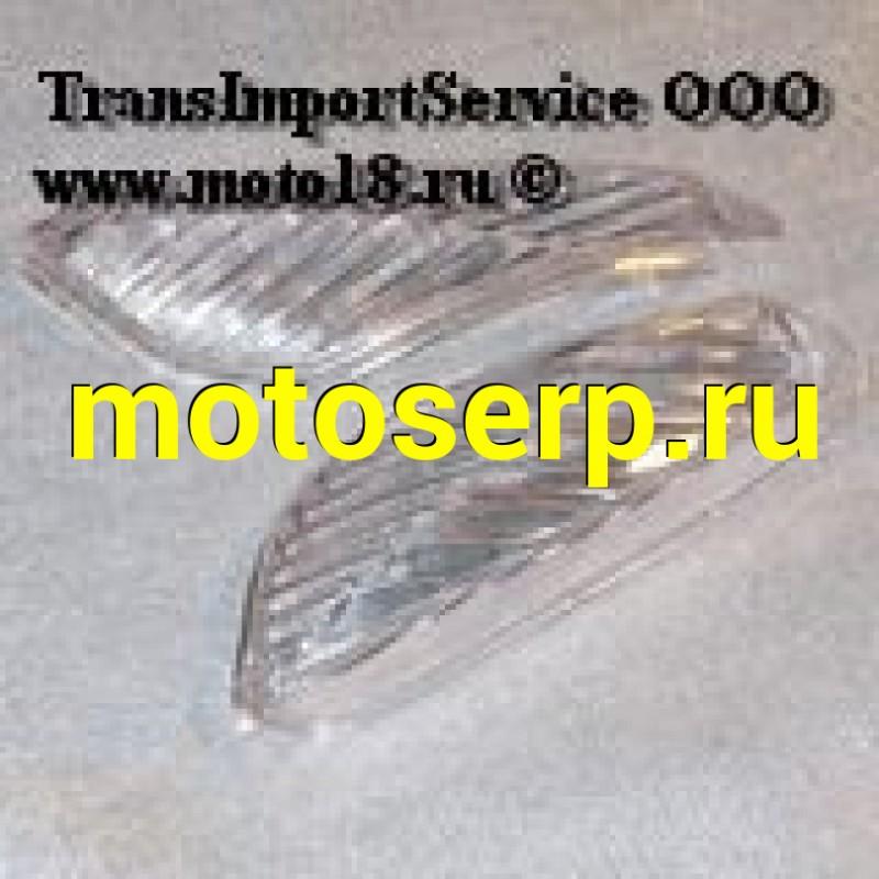 Купить  Рассеиватель поворотов QT-3 задние (MM 12897 купить с доставкой по Москве и России, цена, технические характеристики, комплектация - motoserp.ru