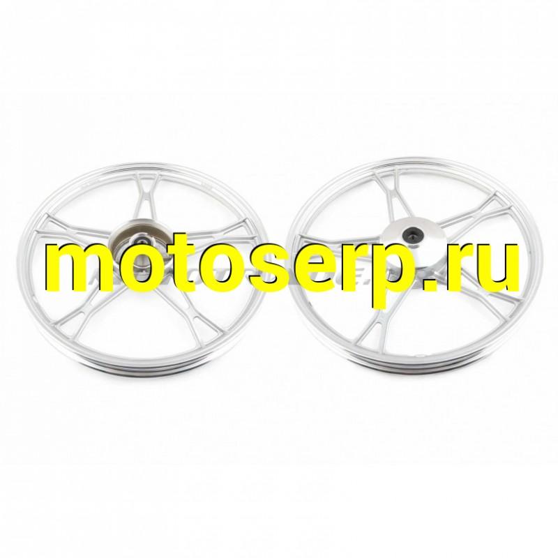 Купить  Диск колеса   1,2 * 17   (перед, барабан)   (легкосплавный)   Delta   ZY (MT D-1086 купить с доставкой по Москве и России, цена, технические характеристики, комплектация - motoserp.ru
