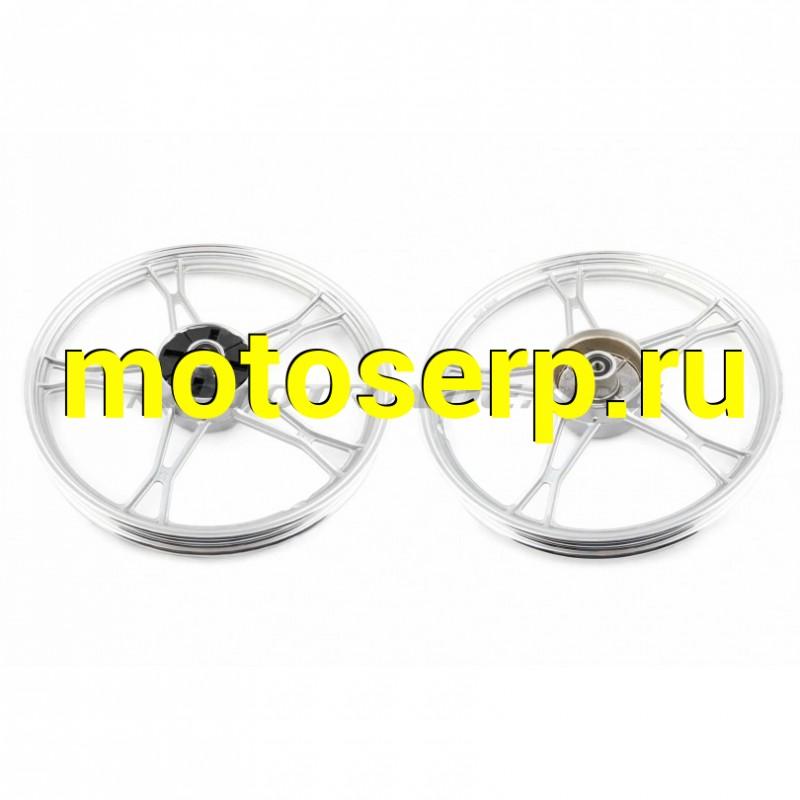 Купить  Диск колеса   1,4 * 17   (зад, барабан)   (легкосплавный)   Delta   ZY (MT D-1087 купить с доставкой по Москве и России, цена, технические характеристики, комплектация - motoserp.ru