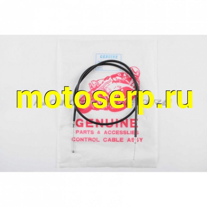 Купить  Трос газа   ЯВА   (960mm, уп.1шт) (MT G-792 купить с доставкой по Москве и России, цена, технические характеристики, комплектация - motoserp.ru