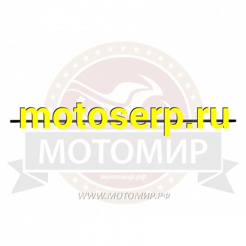 Купить  Вал штанги мотокосы нижняя половина 705мм GBC (шлиц 9) (MM 30044 купить с доставкой по Москве и России, цена, технические характеристики, комплектация - motoserp.ru