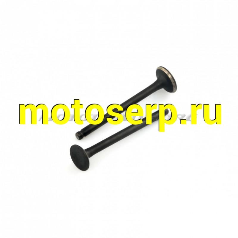 Купить  Клапаны (пара, голые)   4T GY6 80   (L-69mm)   MANLE (MT G-2077 купить с доставкой по Москве и России, цена, технические характеристики, комплектация - motoserp.ru