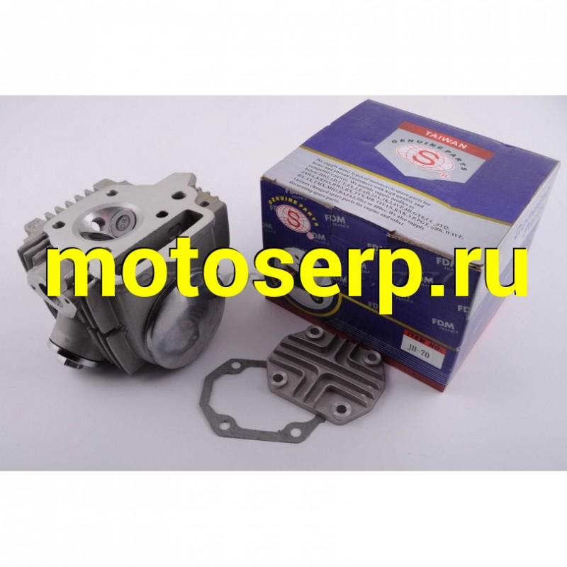 Купить  Головка цилиндра   Delta 70   (Ø47)   (в сборе)   SEE   (#SL) (MT G-285 купить с доставкой по Москве и России, цена, технические характеристики, комплектация - motoserp.ru