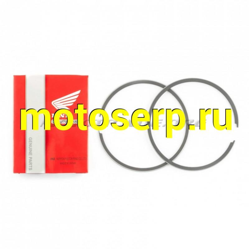 Купить  Кольца б/п   для St M 381   (Ø52mm)   HND (MT S-2999 купить с доставкой по Москве и России, цена, технические характеристики, комплектация - motoserp.ru
