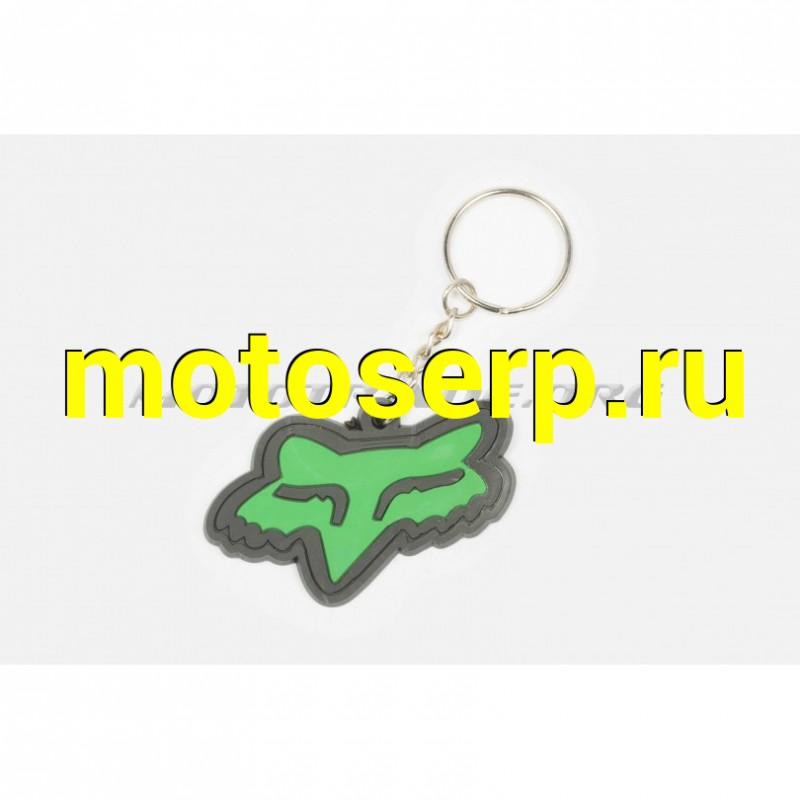 Купить  Брелок резиновый   (зеленый)   FOX (MT B-432 купить с доставкой по Москве и России, цена, технические характеристики, комплектация - motoserp.ru