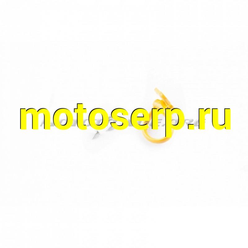 Купить  Крючок для сумки   (желтый)   GJCT (MT R-2124 купить с доставкой по Москве и России, цена, технические характеристики, комплектация - motoserp.ru