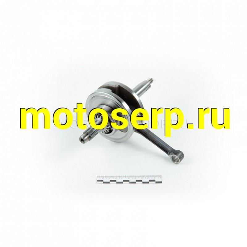 Купить  Коленвал ZS154FMI-2(S125)(54*54) 125см3 (ML 5246 купить с доставкой по Москве и России, цена, технические характеристики, комплектация - motoserp.ru