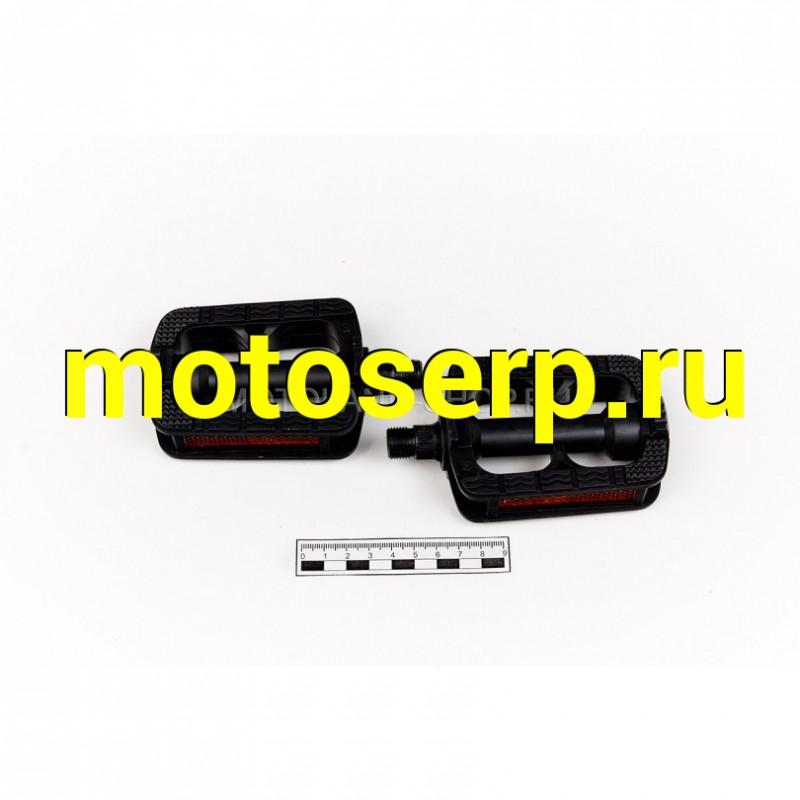 Купить  Педали GW-15025-56 (86*60) (ML 3057 купить с доставкой по Москве и России, цена, технические характеристики, комплектация - motoserp.ru