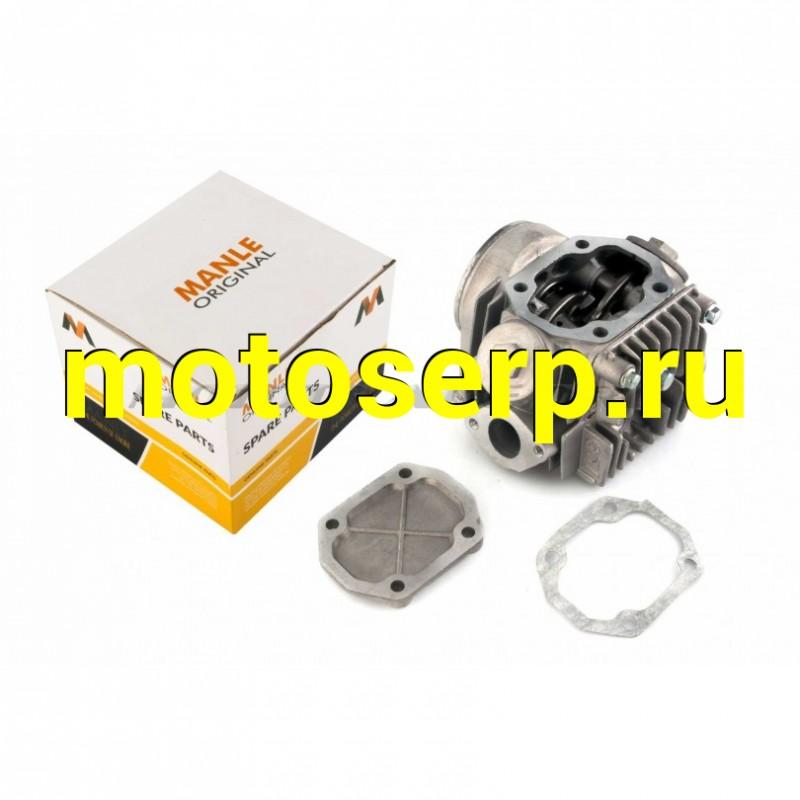 Купить  Головка цилиндра   Delta 70   (Ø47)   (в сборе)   MANLE (MT G-2045 купить с доставкой по Москве и России, цена, технические характеристики, комплектация - motoserp.ru