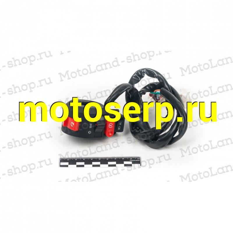 Купить  Пульт левый снегоход S2 (ML 8574 купить с доставкой по Москве и России, цена, технические характеристики, комплектация - motoserp.ru