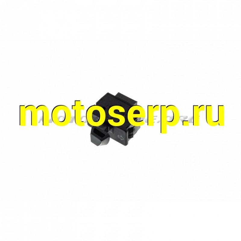Купить  Кнопка руля (повороты)   4T GY6 50-150   (узкая)   KOMATCU   (mod.A) (MT B-984 купить с доставкой по Москве и России, цена, технические характеристики, комплектация - motoserp.ru