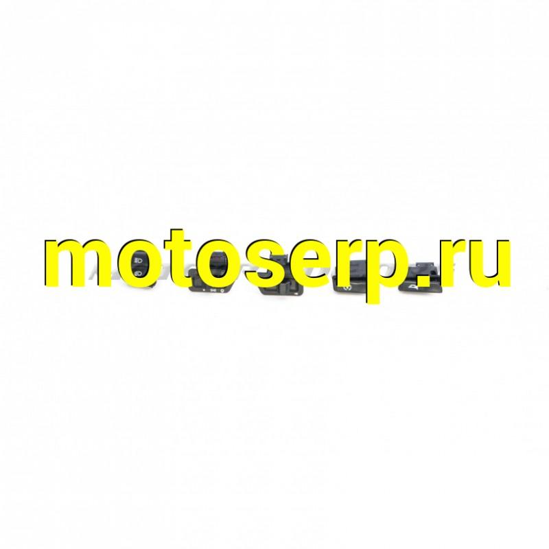 Купить  Кнопки руля (набор)   Honda LEAD   KOMATCU   (mod.A) (MT B-991 купить с доставкой по Москве и России, цена, технические характеристики, комплектация - motoserp.ru