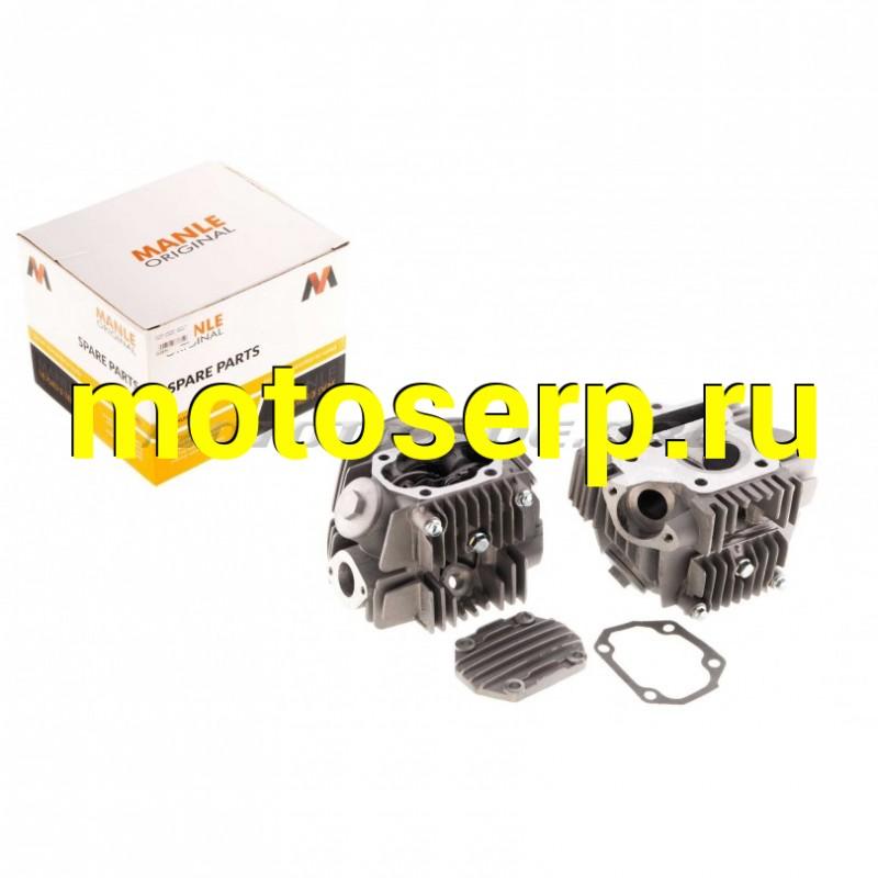 Купить  Головка цилиндра   Active 110   (Ø52,4)   (в сборе)   MANLE (MT G-2574 купить с доставкой по Москве и России, цена, технические характеристики, комплектация - motoserp.ru