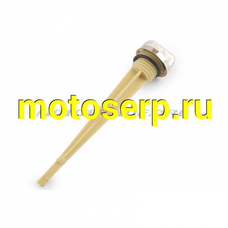 Купить  Щуп масла   Delta   Ø19.0mm, L-130mm   KOMATCU   (mod.A) (MT K-6566 купить с доставкой по Москве и России, цена, технические характеристики, комплектация - motoserp.ru