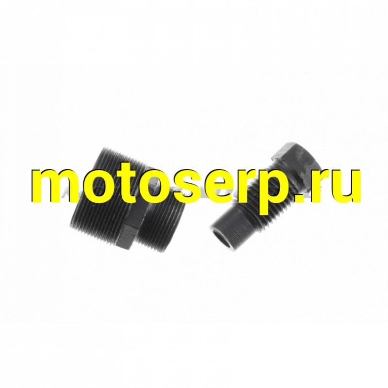 Купить  Съемник шестерен и звезд веломотора   KOMATCU   (mod.A) (MT D-4153 купить с доставкой по Москве и России, цена, технические характеристики, комплектация - motoserp.ru