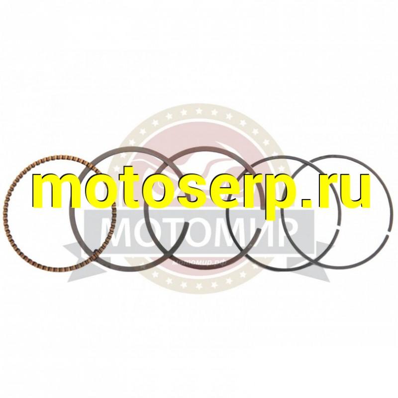 Купить  Кольца поршневые 1Р64FV 64 мм (MM 31257 купить с доставкой по Москве и России, цена, технические характеристики, комплектация - motoserp.ru