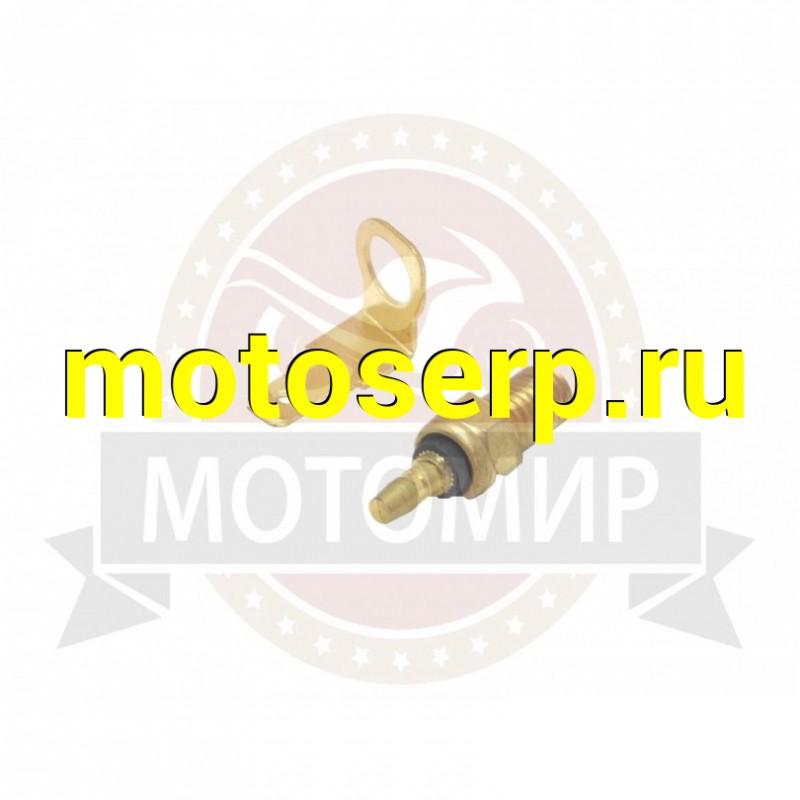 Купить  Электроподогреватель карбюратора  157QMJ,152QMI  Т150 (MM 33280 купить с доставкой по Москве и России, цена, технические характеристики, комплектация - motoserp.ru