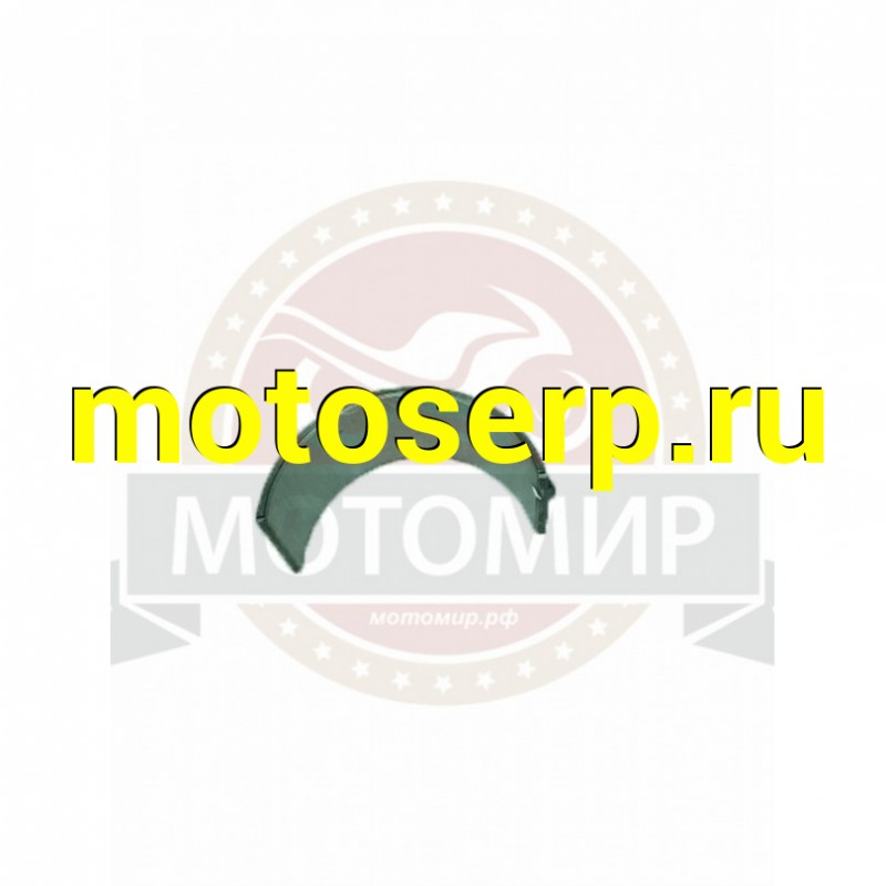 Купить  Вкладыши Дизель 178 1 ремонт (1к-та = 2шт) (MM 98847 купить с доставкой по Москве и России, цена, технические характеристики, комплектация - motoserp.ru