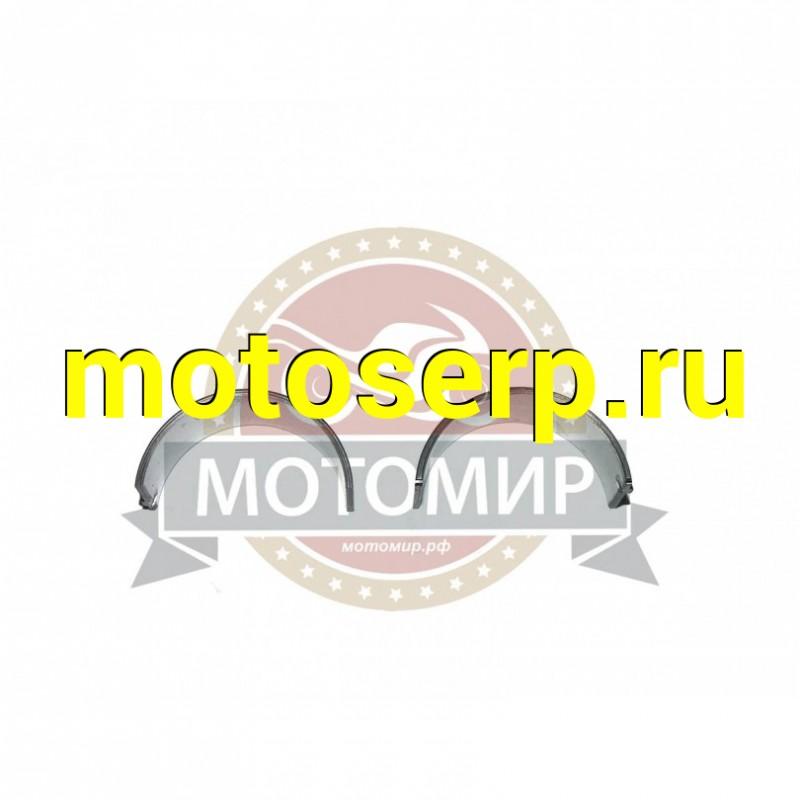 Купить  Вкладыши Дизель 178 норма (1к-та = 2шт) (MM 98848 купить с доставкой по Москве и России, цена, технические характеристики, комплектация - motoserp.ru