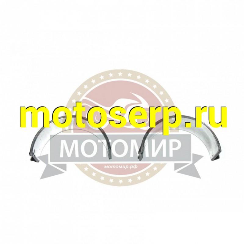 Купить  Вкладыши Дизель 186 (186F-04005) 1 ремонт (1к-та = 2шт) +0,25 (MM 91293 купить с доставкой по Москве и России, цена, технические характеристики, комплектация - motoserp.ru