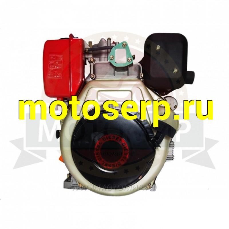 Купить  Двигатель в сборе Дизель 186S вращение против часовой (KA186FSE) (MM 91294 купить с доставкой по Москве и России, цена, технические характеристики, комплектация - motoserp.ru