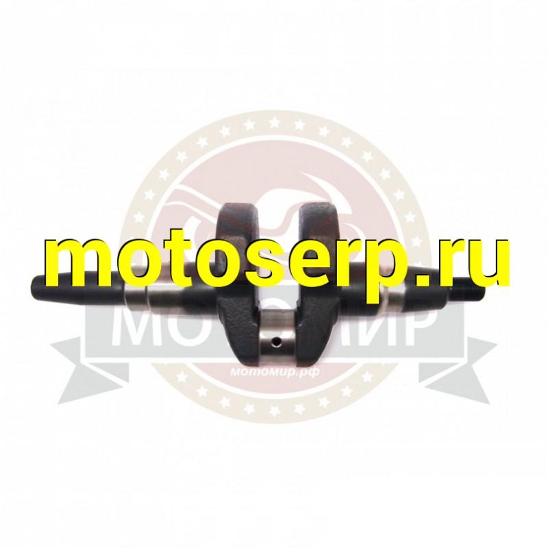 Купить  Коленвал  Дизель 186 (186FG-05201) (MM 93538 купить с доставкой по Москве и России, цена, технические характеристики, комплектация - motoserp.ru