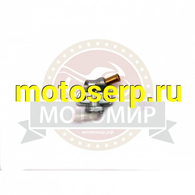 Купить  Кран топливный Дизель 186 (170F-10400) (MM 90565 купить с доставкой по Москве и России, цена, технические характеристики, комплектация - motoserp.ru
