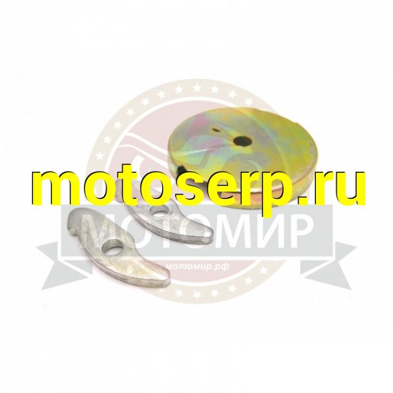 Купить  Кулачки стартара 2 шт. + шайба 1 шт. Дизель 186 (170FS-14008)(170FS-14004) (MM 93531 купить с доставкой по Москве и России, цена, технические характеристики, комплектация - motoserp.ru
