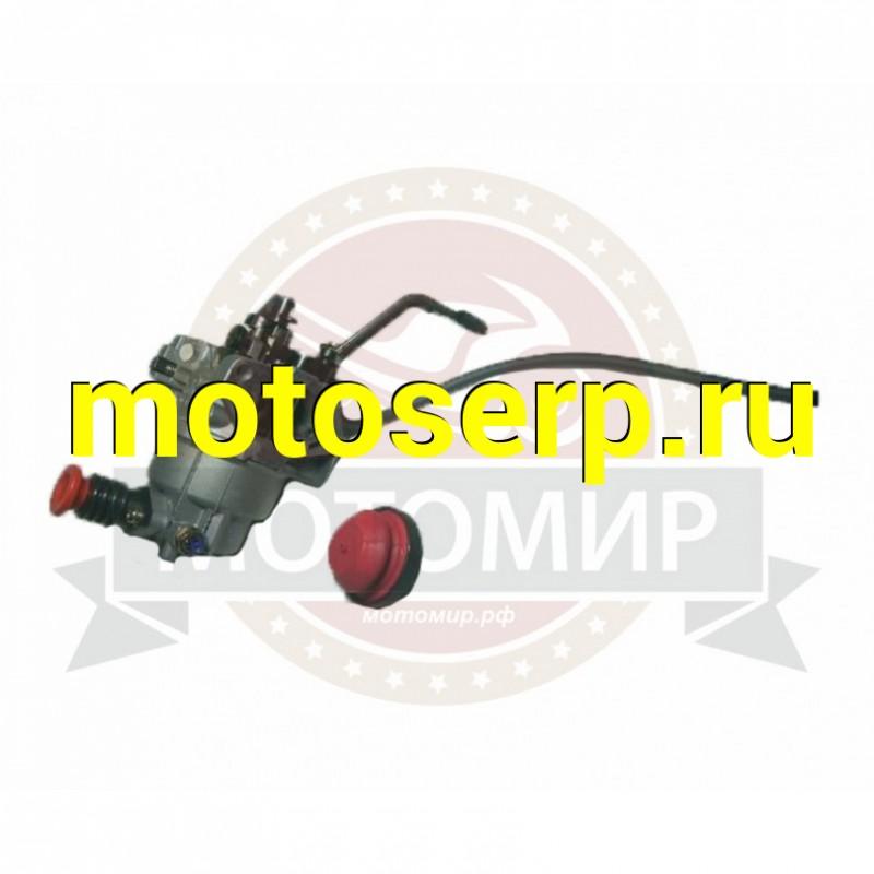 Купить  Карбюратор с подкачкой 192F в сборе с бензокраном (MM 32995 купить с доставкой по Москве и России, цена, технические характеристики, комплектация - motoserp.ru