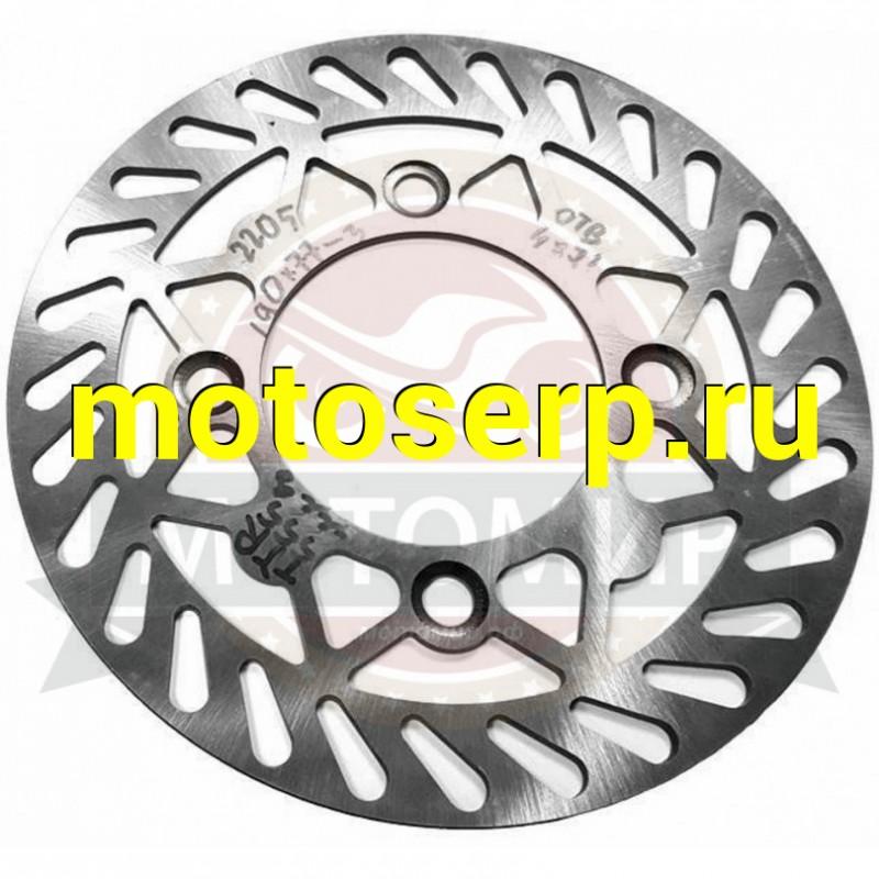 Купить  Диск тормозной задний 190х77х3 (отв 4х71)  TTR125 (MM 29460 купить с доставкой по Москве и России, цена, технические характеристики, комплектация - motoserp.ru