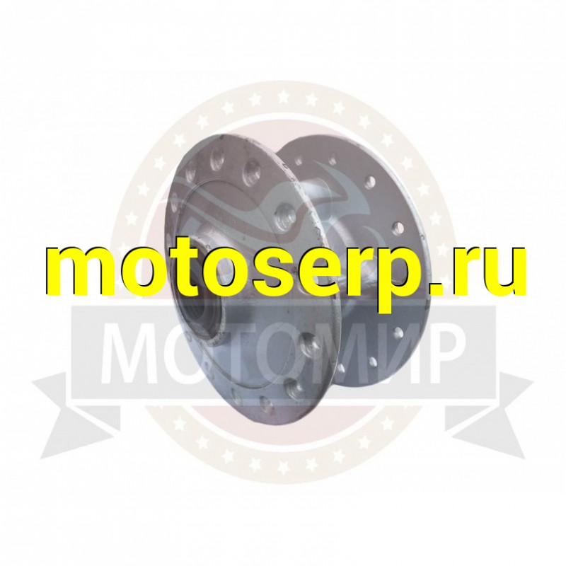 Купить  Ступица передняя под диск TTR125 (MM 33096 купить с доставкой по Москве и России, цена, технические характеристики, комплектация - motoserp.ru