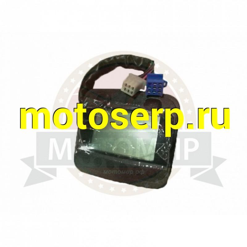Купить  Щиток приборов DINGO Т125 (ЖК) (MM 26125 купить с доставкой по Москве и России, цена, технические характеристики, комплектация - motoserp.ru