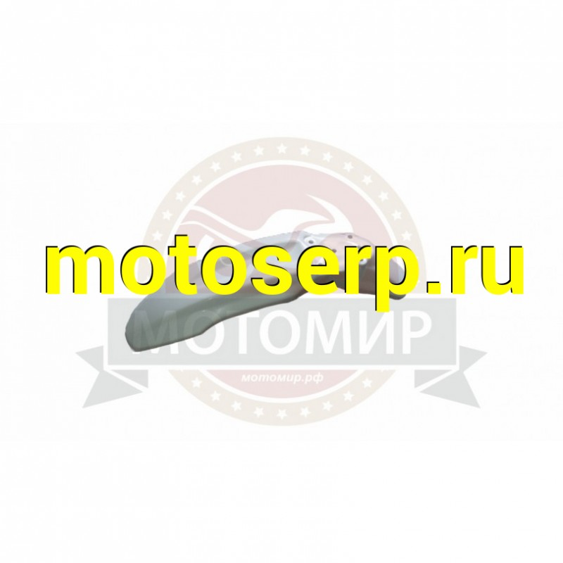 Купить  Крыло переднее TTR125 (MM 29416 купить с доставкой по Москве и России, цена, технические характеристики, комплектация - motoserp.ru
