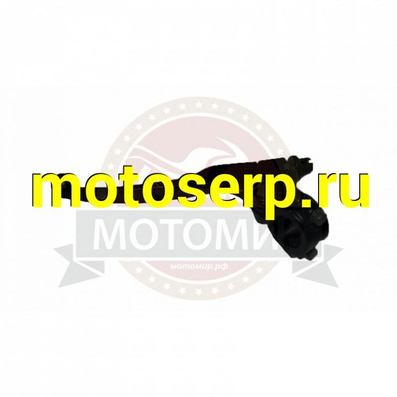 Купить  Рычаг (ручка)  сцепления TTR125 (в сборе) (MM 29435 купить с доставкой по Москве и России, цена, технические характеристики, комплектация - motoserp.ru